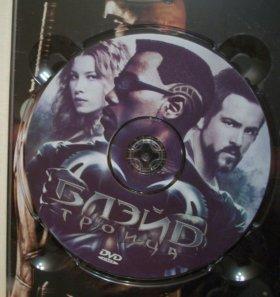 "DVD ""Блэйд. Троица"""