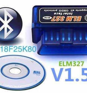 ELM-327 Bluetooth v.1.5 pic18F25K80