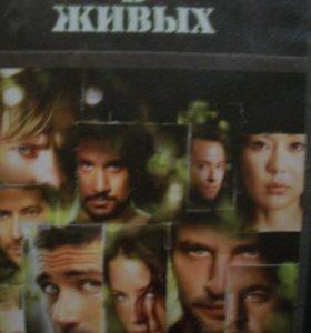 """DVD """"Остаться в живых. 3 сезон"""""""