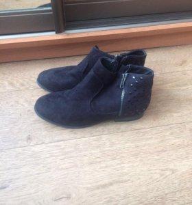 Демисезонные ботинки 39р