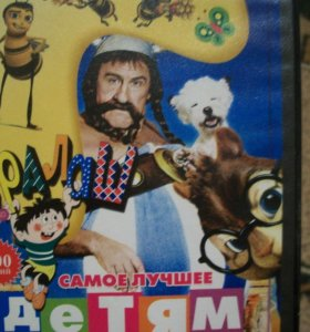 DVD-сборник для детей