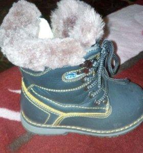 Ботиночки зимнии для мальчика