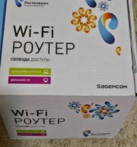 Интерактивное ТВ и wi-fi роутер