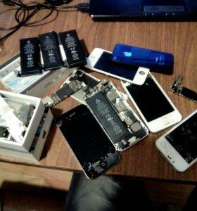 Айфоны на запчасти