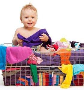 Детские вещи пакетом на девочек