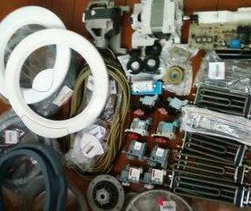 Запасные части стиральная машина