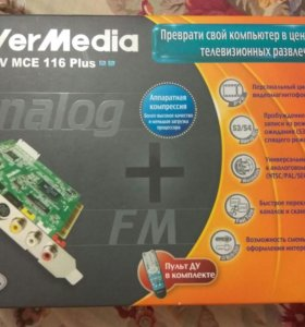 ТВ тюнер AverMedia AverTV MCE 116 Plus