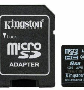 MicroSD HC Kingston 8GB