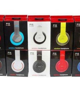 Безпроводные наушники Wireless P15(Bluetooth