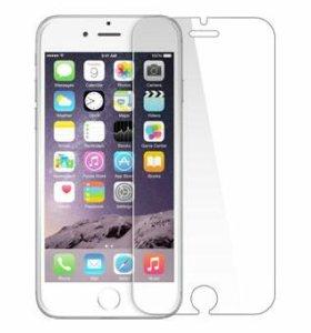 Стекло для iPhone