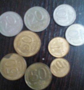 Монеты России1992-95г.цена за все.