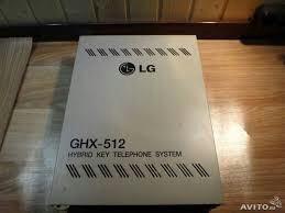 Мини-атс LG GHX-512 бу недорого