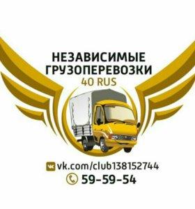 Грузоперевозки- газели- грузчики