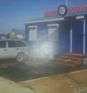 Шиномонтаж,новопокровский тракт 8 км