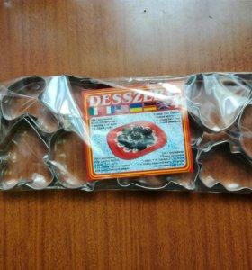 Формочки для выпечки стальные