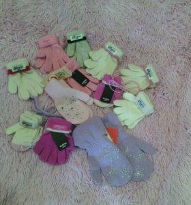 Перчатки.носочки
