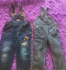 Два джинсовых комбенезона на девочку