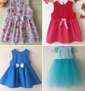 Платья и юбочки