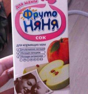 Сок для кормящих мам