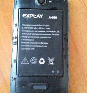 Expliay A400
