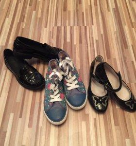 Обувь для девочки 34 размер 3 пары за 2900!