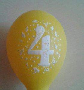 Гелевый шарик на днюху #4