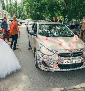 Украшения на свадьбу  свадебные ленты