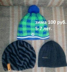 Детские шапки 100,70,50
