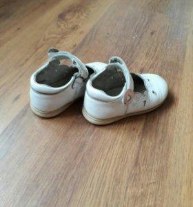 обувь Антилопа 25 р.