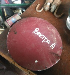 Лючок Бензобака Opel Vectra А
