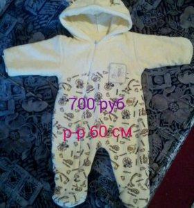 Комбинезон на девочку 3-5 месяцев