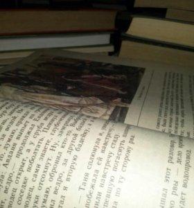 Книги Родные Нивы