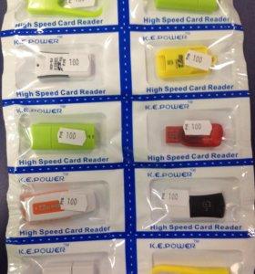 Переходник/карт ридер microSd/USB