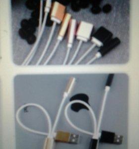 Адаптер для iPhone 7