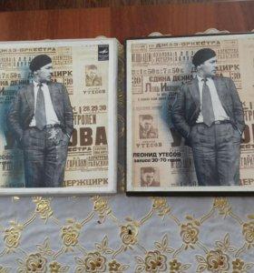 6 пластинок Леонида Утесова (запись 30-70 годов).