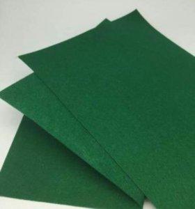 Фетр листовой жесткий 1 мм