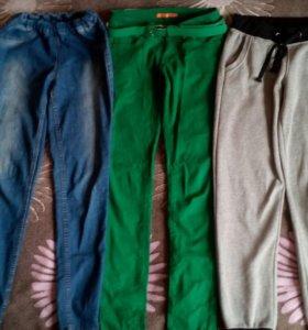Спортивные штаны,джинсы