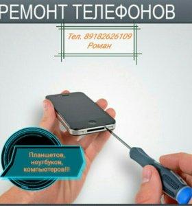 Ремонт iPhone, телефонов, планшетов