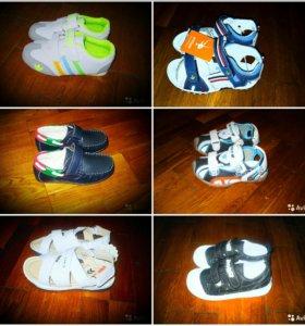 Новая обувь на мальчиков р 26-28