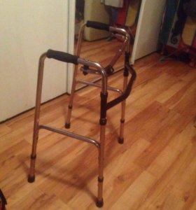 Ходунки (стойка ) для инвалидов и пожилых людей