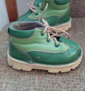 Ботиночки кожаные на первый шаг. Размер 20.
