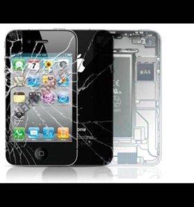 Модуль iPhone