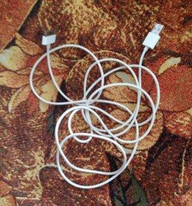 Зарядка для 4s iPhone