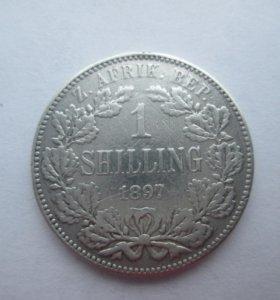 1 шиллинг ЮАР 1897г Серебро
