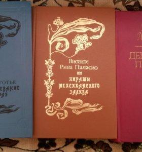 Увлекательные книги