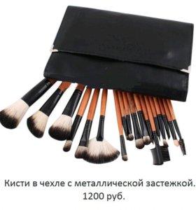 Кисти для макияжа 24 шт.