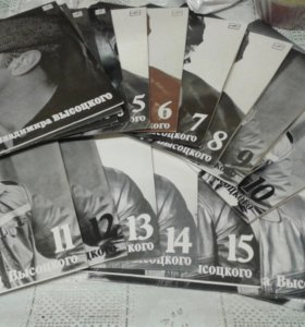 Коллекция пластинок В.Высоцкого