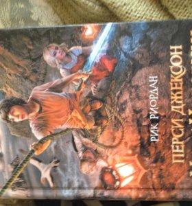 Книги Риордана