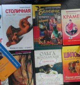 Книги. Одним лотом.