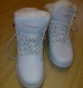 Зимнее ботиночки